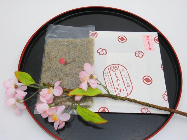 桜おじゃこ